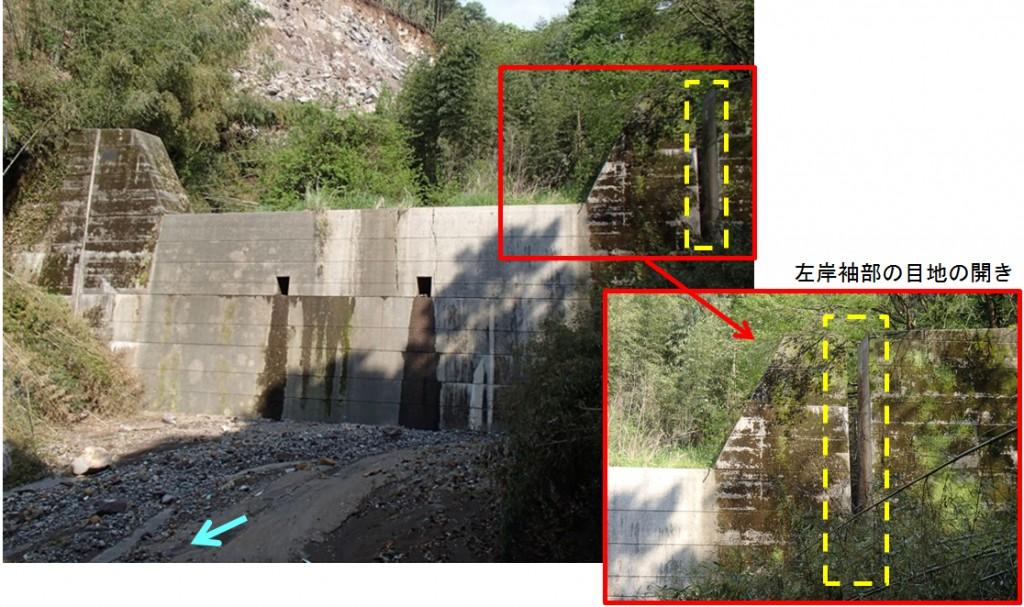 布田川の砂防堰堤被災状況